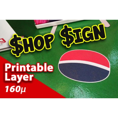 Floor Graphic Shop sign...