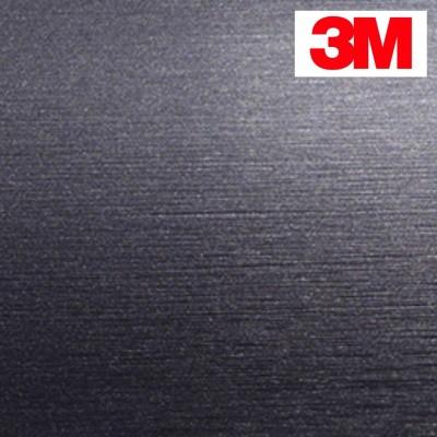3M Wrap Film Serie 2080 -...