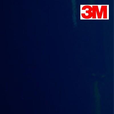 copy of 3M Wrap Film Serie...